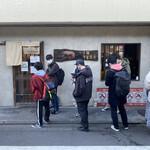 つけ麺 五ノ神製作所 - 外観