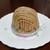 フォルテシモ アッシュ - 料理写真:ドゥジャポン 650円(税込)。     2021.01.03