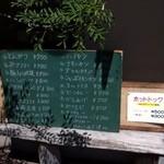 14394086 - 店前Menu