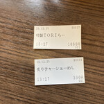 麺~leads~なかの - その他写真: