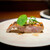 アカ - 料理写真:勝浦の金目鯛の炭火焼き 京都大原の菊芋のピューレ