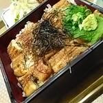 Totoichi - 穴子飯(ご飯大盛り)