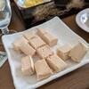 八蔵 魚沼や - 料理写真:『酒粕クリームチーズ 60g 八海山酒粕使用』594円(税込)