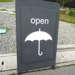 雨ことば カフェ -