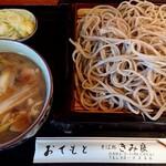 そば処きみ良 - 料理写真: