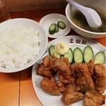 生駒軒 - から揚げ定食¥950