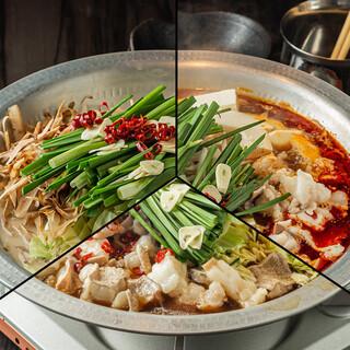 鍋の宴会コース