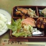 グリル喫茶・ビアレストラン・サンビーム - 日替わりランチ(ビフカツ)700円也