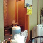 グリル喫茶・ビアレストラン・サンビーム - 座敷席を眺めて