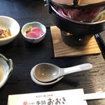 米沢牛黄木 牛鍋おおき  -