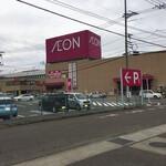 143963270 - 『イオン 益田店』と道を挟んだテナント内