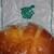 亀井堂 - 料理写真:亀井堂の袋が可愛い
