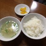 友楽 - ライス(小)