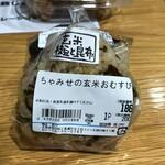 ちゃみせ - 枝豆と昆布