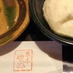 143975155 - わさび芋 ¥800
