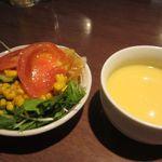 14398686 - スープ&サラダ