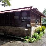 TOMOZOベーグル - 納屋を改造したような建物です