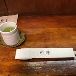 143982210 - おいしいお茶と割り箸