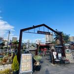 Boi Boi Pizza - 坪井健樹園に 隣接