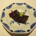 鮨 おび乃 - 蛸の柔らか煮