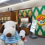 143989813 - 今日は久しぶりに梅田にお出かけ~                       阪急百貨店でボキらのお洋服を買ったあと、                       阪急サン広場にあるスリランカカレーのお店                       『ポンガラカレー』でお食事することにしました。
