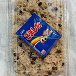 ナダシンの餅 - 赤飯(大)