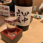 143998654 - 田中六五(一杯)   680円(税抜)                       福岡の地酒!旨い!