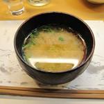 和さび - 付き出しです。なんと、しじみの味噌汁が出てまいりました。赤だしではなく、京都風に白味噌なのも新鮮です。