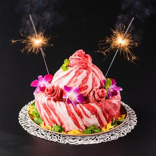 誕生日に◎特製肉ケーキをプレゼント!