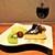 スペイン料理 トレス - 料理写真: