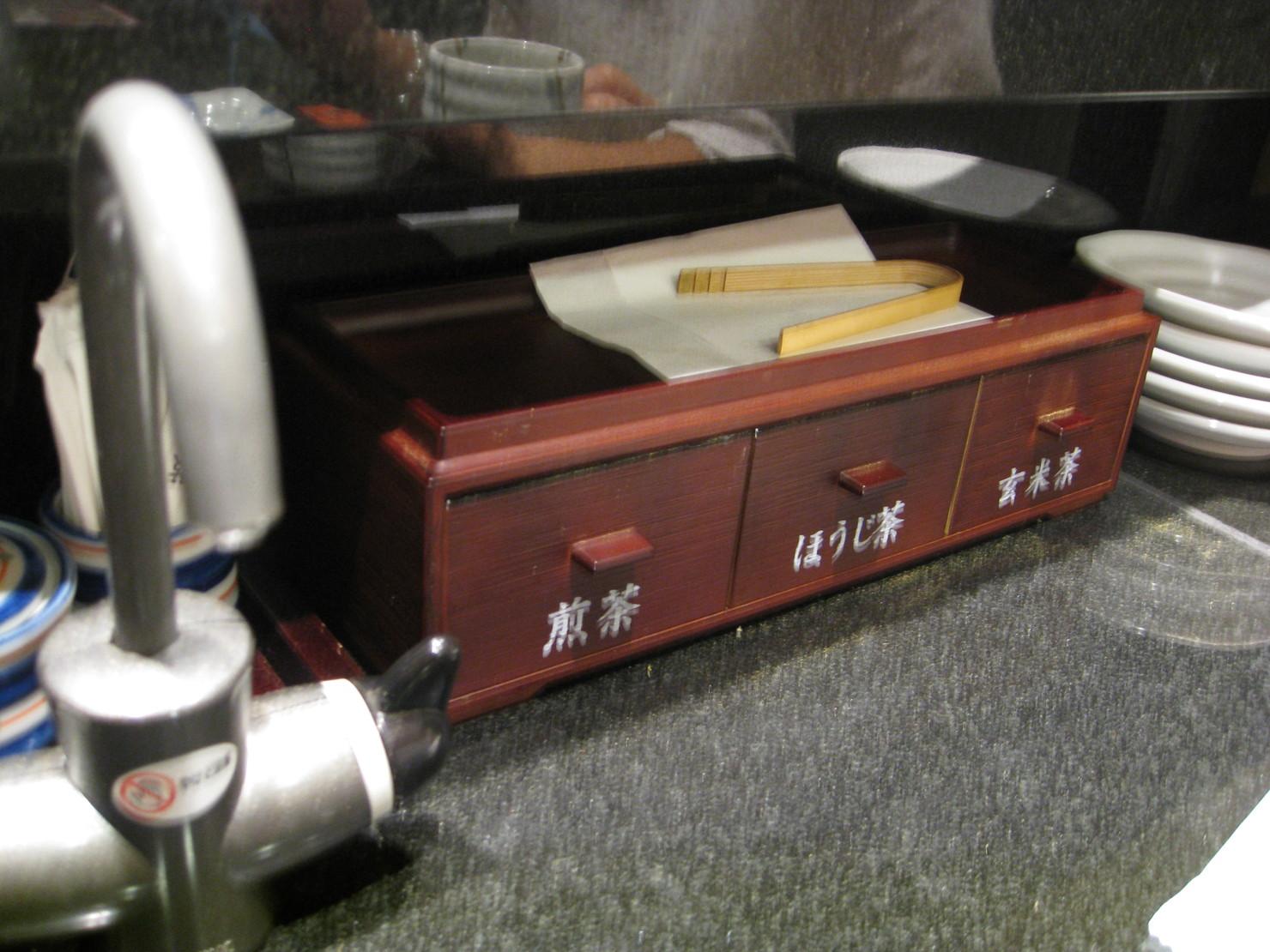 にぎり長次郎 北山紫竹店
