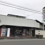 立川酒薬局 - 外観写真:店の外観