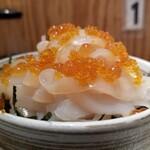 回転寿司函館まるかつ水産 - 料理写真:いか刺し丼。