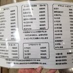 144017716 - メニュー(単品・トッピング)