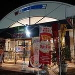 豊浜サービスエリア(上り) レストラン 千登世 - レストラン