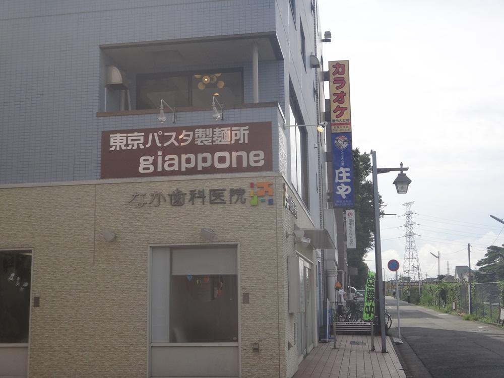 東京パスタ ジャポネ
