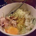 14402647 - お好み焼き(卵あり、チーズ、ベーコン、もち)