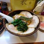 手もみらあめん十八番 - 料理写真:チャーシューメン(950円)