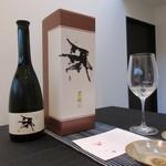 日本料理 TOBIUME - ①黒龍 干支ボトル丑年