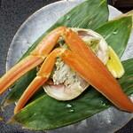144029462 - ◆『ズワイガニの膳』◆「ずわい蟹の酢の物」