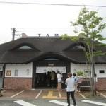 14403089 - 猫の形になっている貴志駅