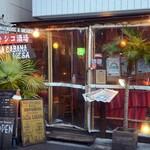 サルサカバナ - サルサカバナ 中野店