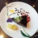 楊貴妃cafe Chinois - チョコレートケーキ