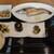 遊旬 こだま - 日替り定食1,200円