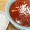 ラーメン松野屋 - 料理写真:タンタンメン&半ライス