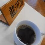 サンリバー大歩危 - コーヒー