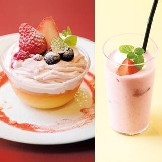 【季節限定】いちごのデザート&ドリンクが仲間入り!