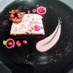 レストランKEI - キノコとホタテ貝のムース テリーヌ仕立て