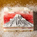 ニンジャ アカサカ - 冬の富士 百合根のモンブラン(半蔵コース)