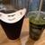 一◯八抹茶茶廊 - ドリンク写真:抹茶お薄 (温・冷)